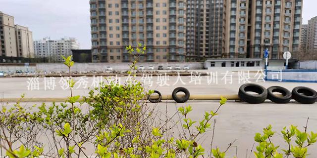 淄博市实验中学附近驾校教练脾气好 推荐咨询 领秀驾校供应