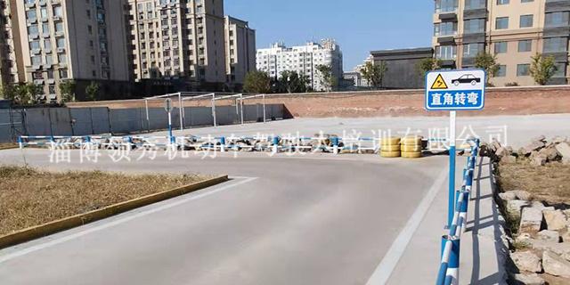 周村考手动挡驾照需要多长时间 推荐咨询 领秀驾校供应