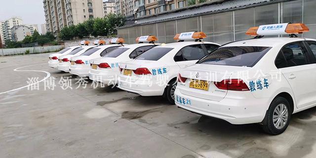 淄博经开区哪里学自动挡驾照教练脾气好 服务至上 领秀驾校供应