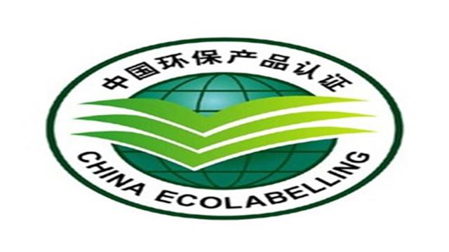 西藏微波炉节能产品认证价格优惠
