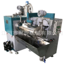 SWX纳米级大流量砂磨机研磨机