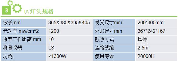 微信截图_20191023155853.png