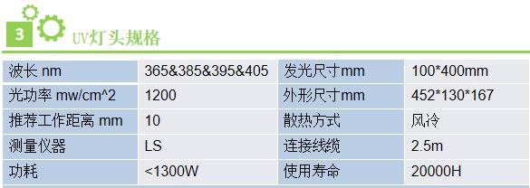 微信截图_20191023155741.png