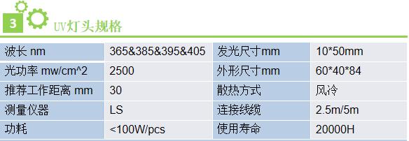微信截图_20191023160055.png