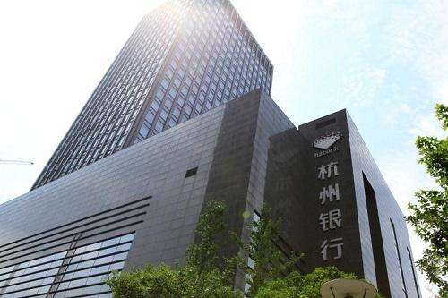 杭州商业银行.jpg
