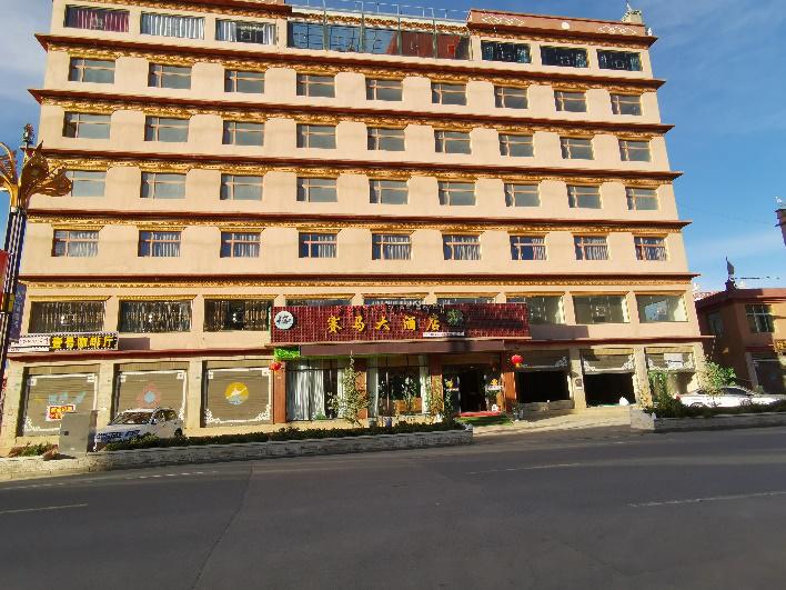 理塘赛马大酒店电地暖安装工程