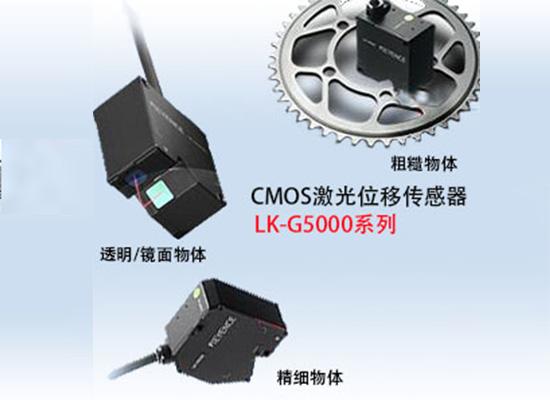 测量传感器