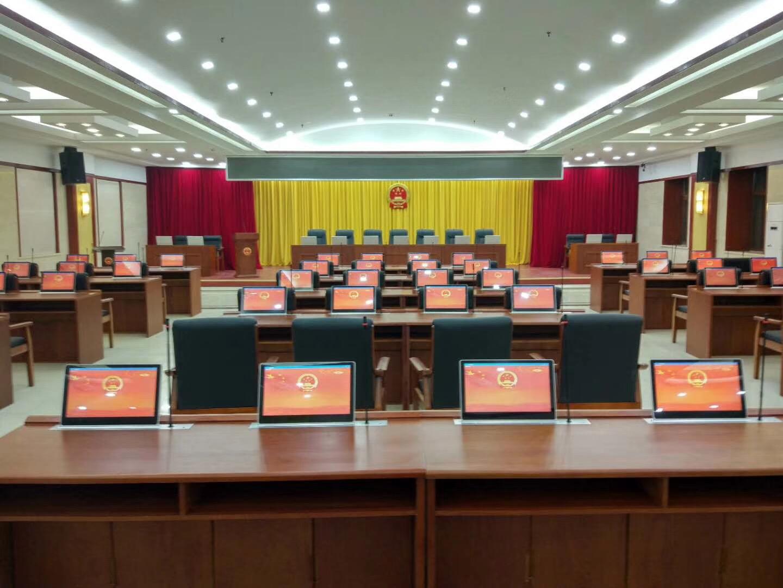 吉林省四平市人大会议厅工程