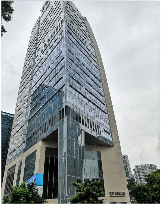 深圳市五矿金融大厦.png
