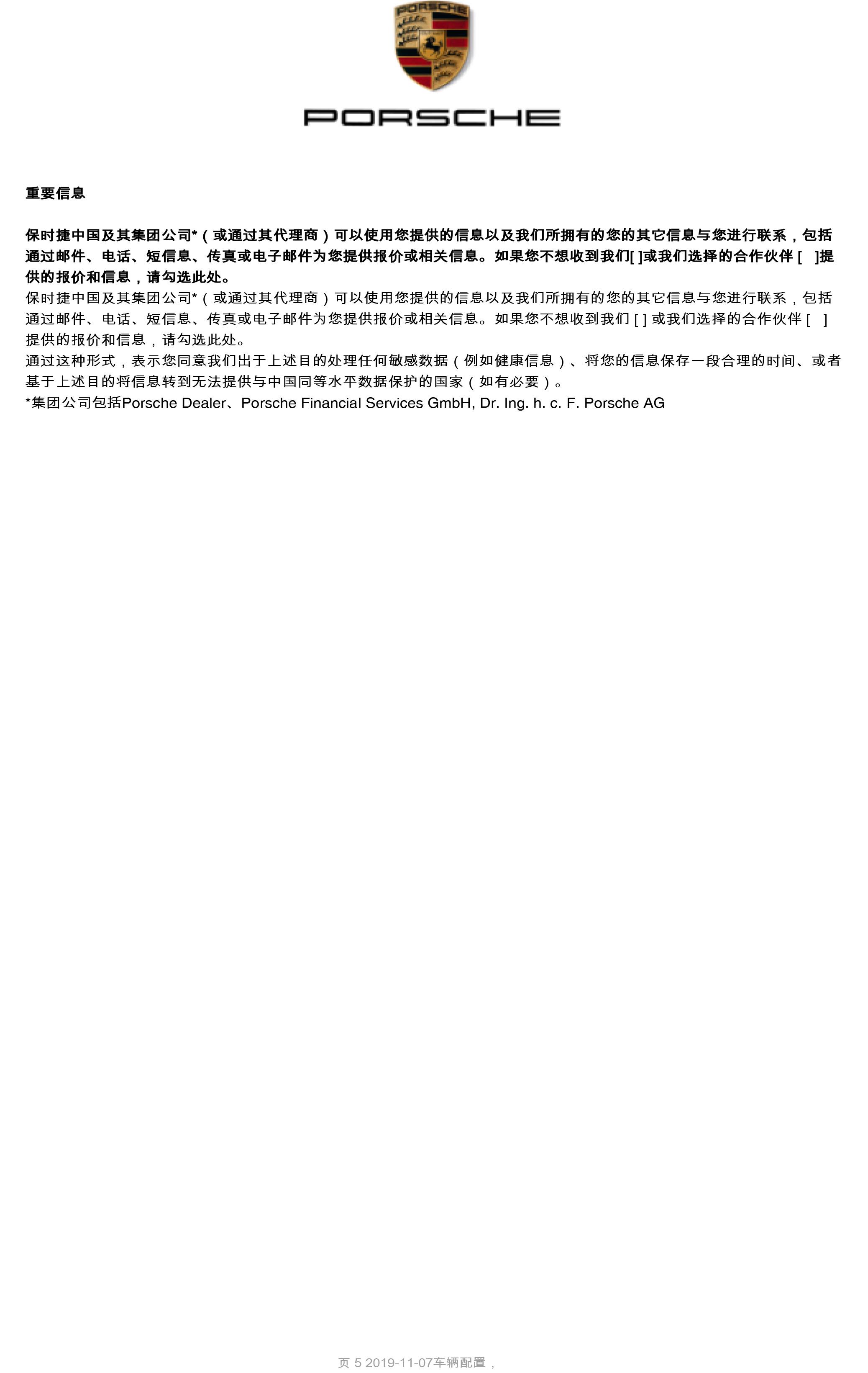 保时捷-Macan-午夜蓝-黑色莫哈韦米-6.jpg