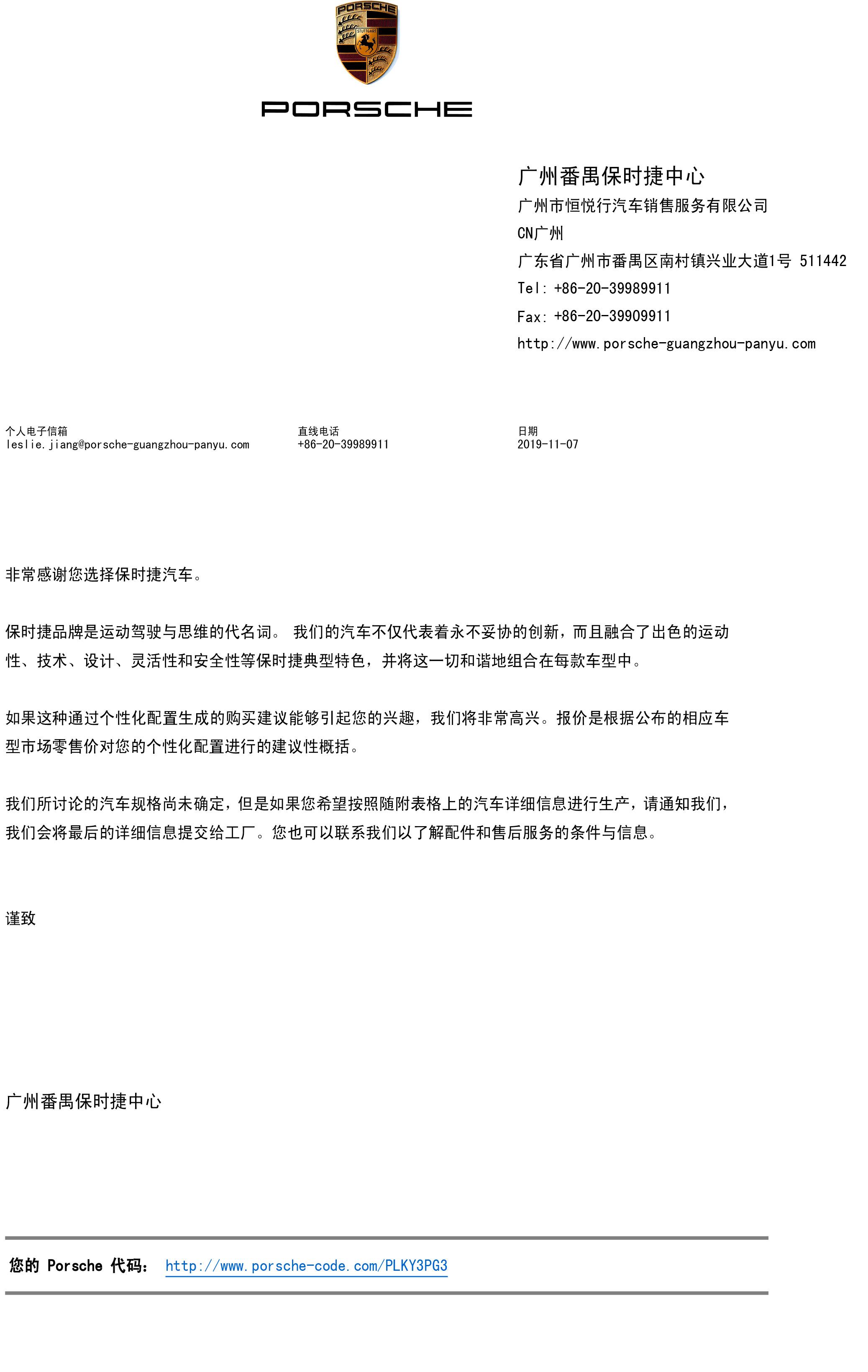 保时捷-Macan-午夜蓝-黑色莫哈韦米-1.jpg
