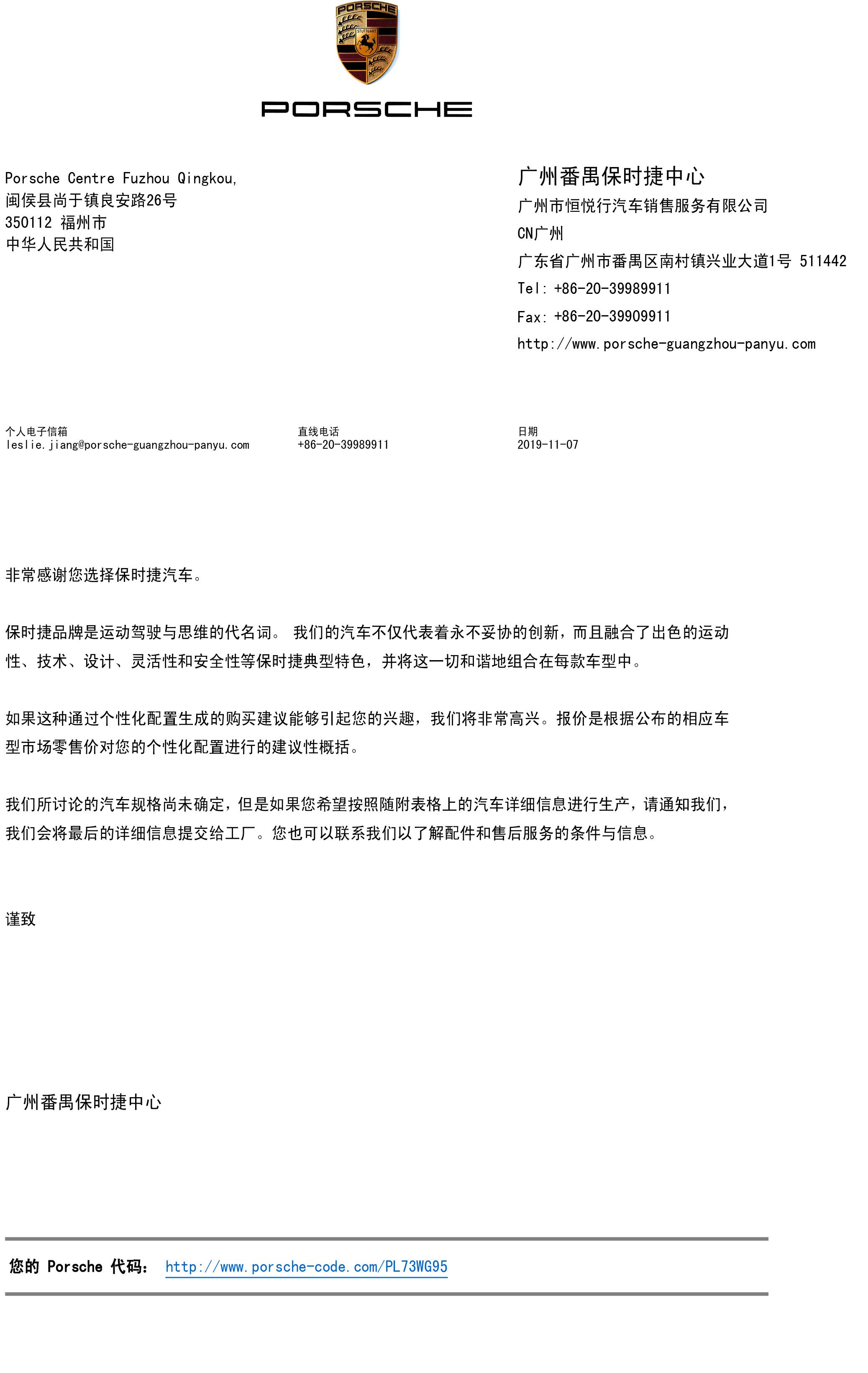 保时捷911Carrera-S细花白-黑色波尔多红-1.jpg