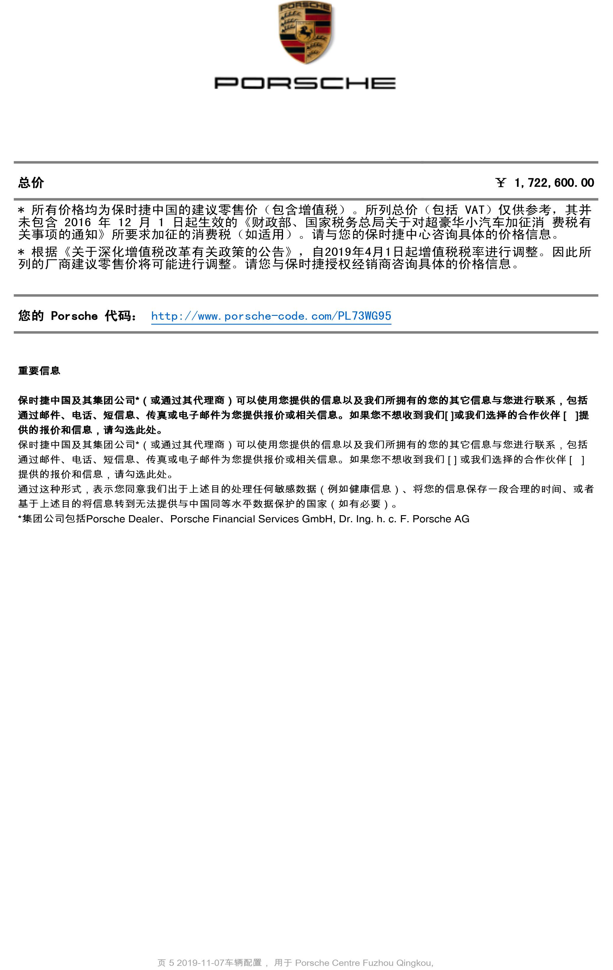 保时捷911Carrera-S细花白-黑色波尔多红-6.jpg