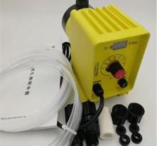电磁隔膜计量泵(黄色)