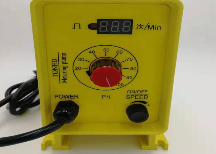 电磁隔膜计量泵(黄色)-4.jpg