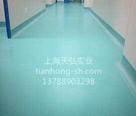 PVC地板案例3