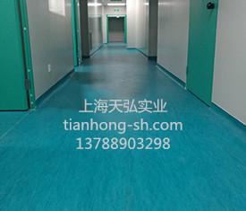 PVC地板案例4
