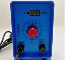 电磁隔膜计量泵(蓝色)