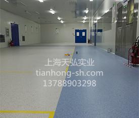 PVC地板案例1