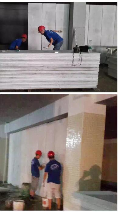 宝马4S店隔墙板.png