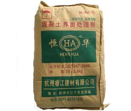 抹面砂漿(混凝土界面處理劑)