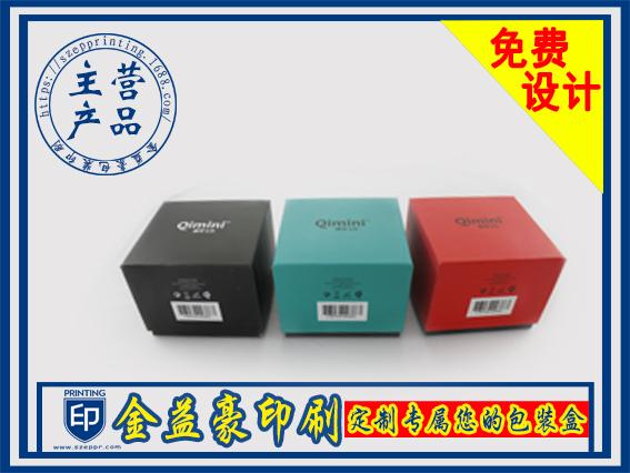 正方形禮盒