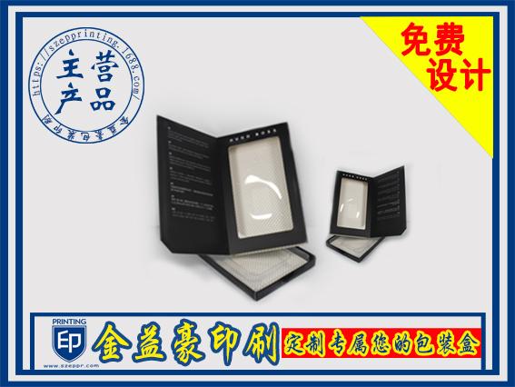 手機套展示坑盒