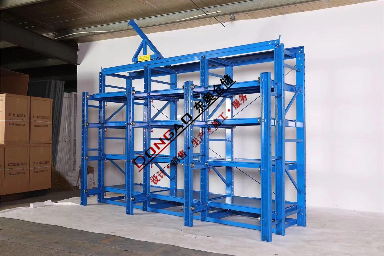 三立柱模具架