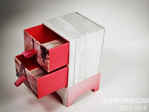 精品抽屜盒