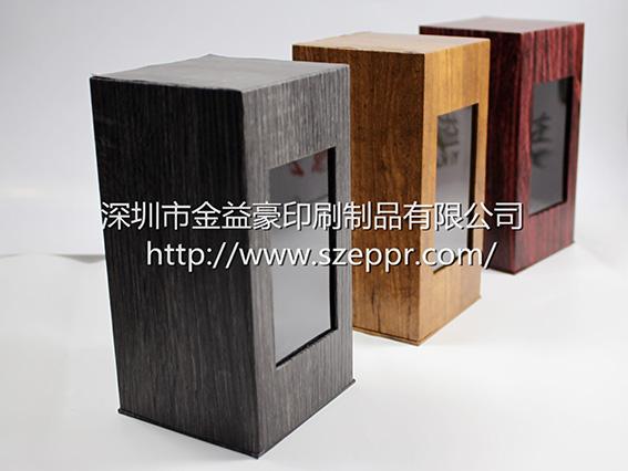 精品盒 木紋盒