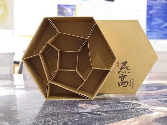 精品盒-八邊形天地盒