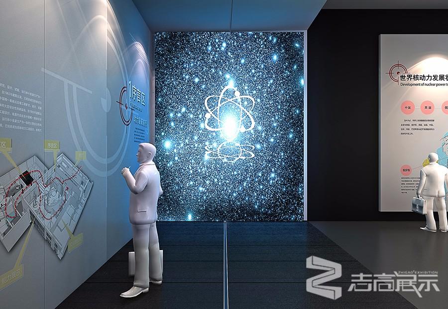 中國核動力科技館