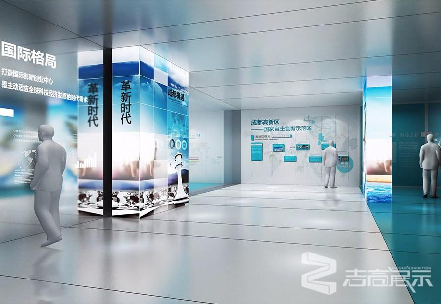 高新创新创业成果展示厅