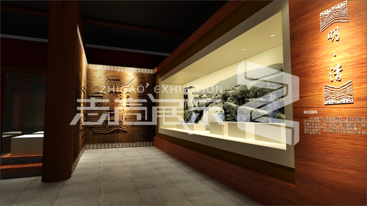 龍泉驛區博物館