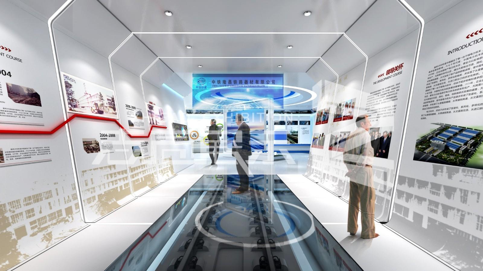 中鐵隆昌鐵路器材有限公司企業展示