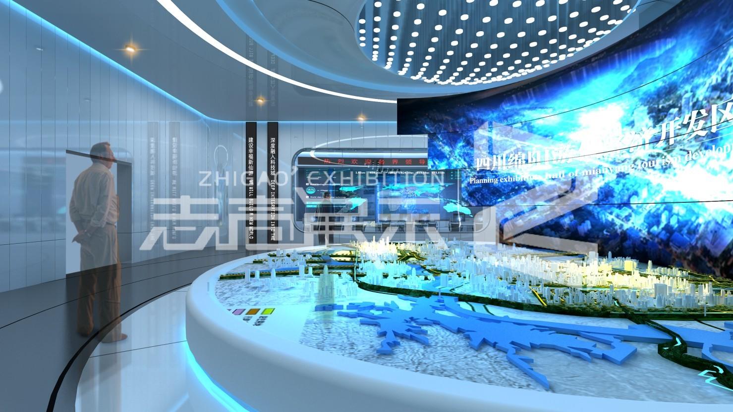 綿陽市游仙經濟開發區規劃館