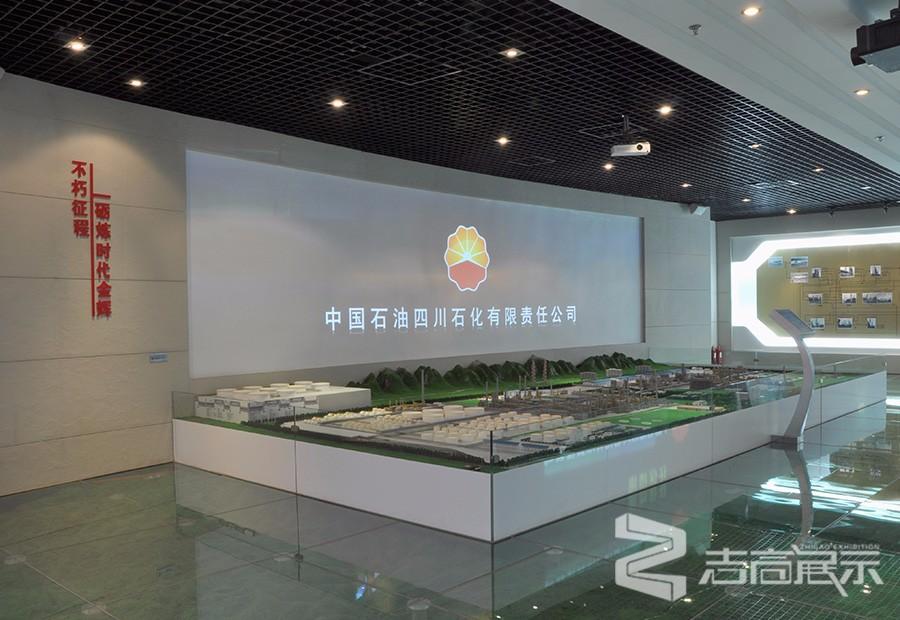 中國石油四川石化展廳