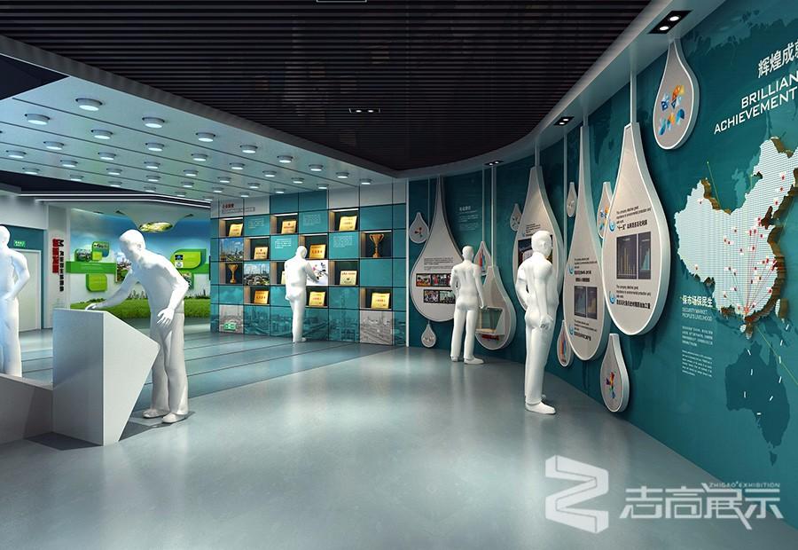 中國石化茂名石化展廳