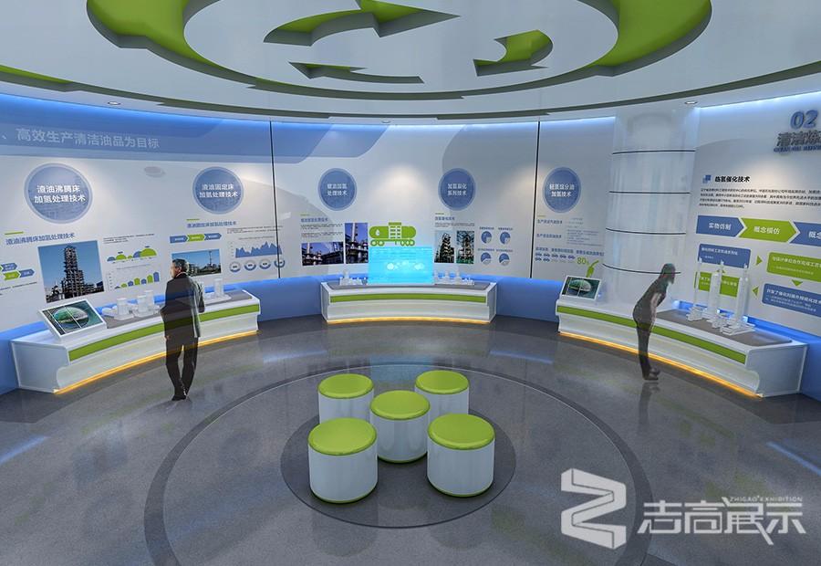 中國石化大連石油化工研究院企業展廳