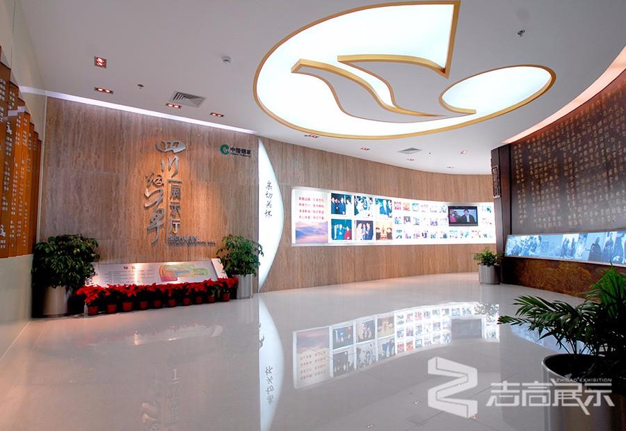 四川省香草公司展廳