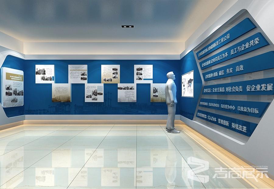 中國化學工程第七建設公司展廳