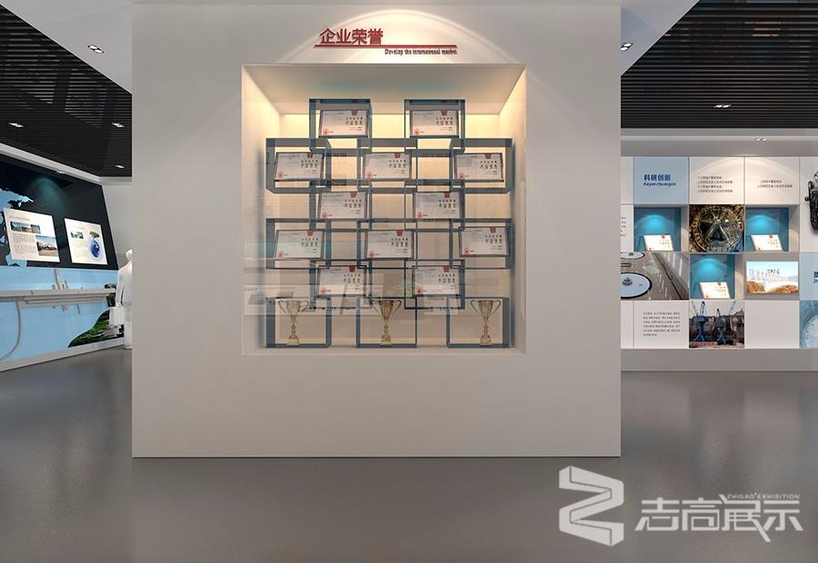 中國電建集團水利水電第五工程局公司展示廳