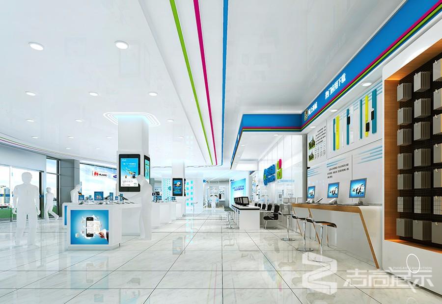 中國移動眉山智慧展廳