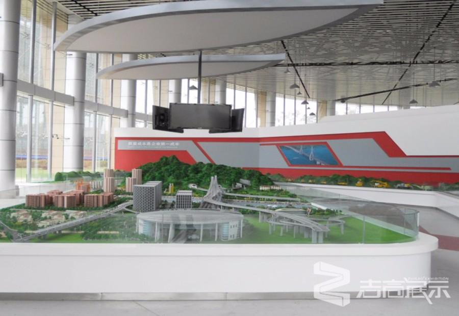 新筑路橋企業形象展廳