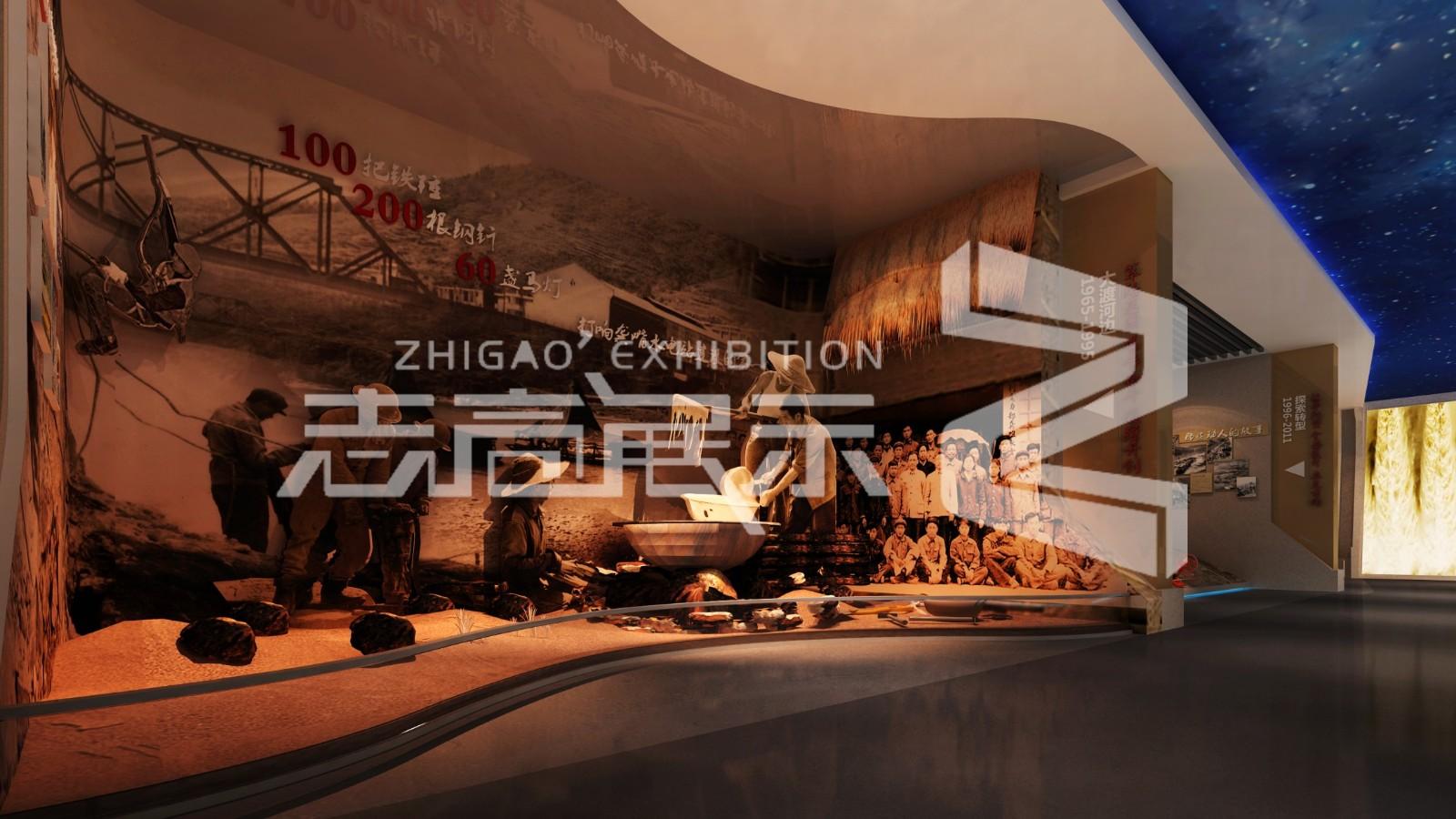 中國電建金屬結構研發中心陳列館