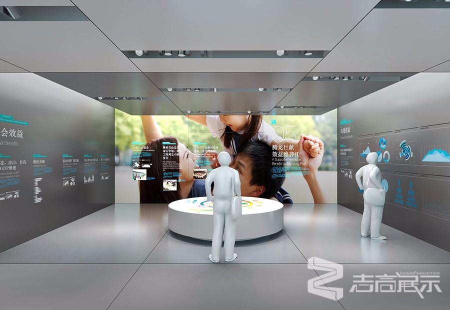 四川雅礱江流域水電開發公司企業展廳