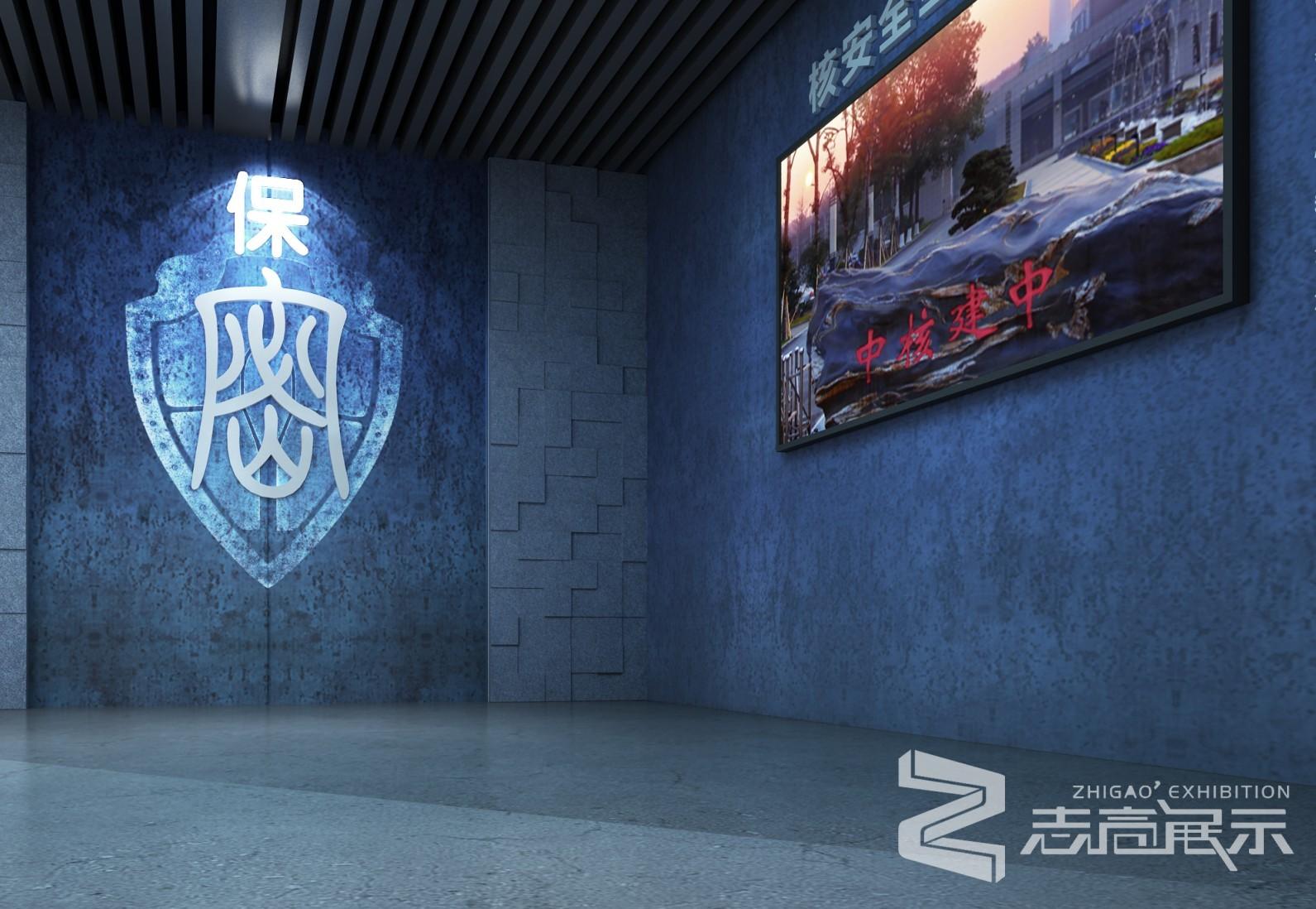 中核建中宣传教育室