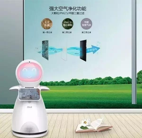 小雪机器人