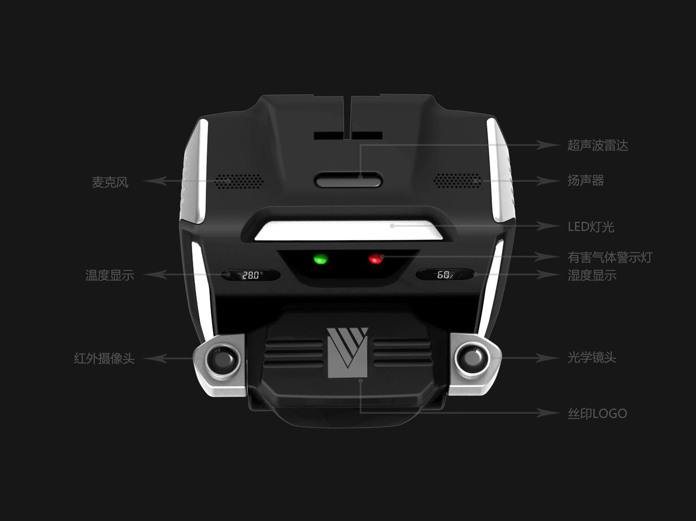 鲁能隧道巡检机器人