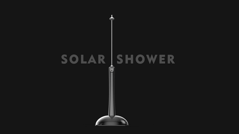 户外太阳能淋浴器
